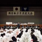 5月3日(土)西日本少年柔道大会