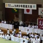 平成27年6月28日(日)第30回マルちゃん杯九州少年柔道大会