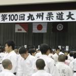 平成27年8月23日(日)第100回九州柔道大会