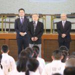 平成29年4月9日(日)第17回糸島市春季少年柔道大会