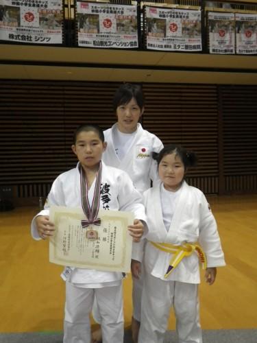 9月26日(日)第5回スポーツひのまるキッズ四国小学生柔道大会