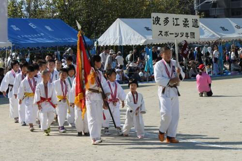 10月19日(日)波多江校区体育祭