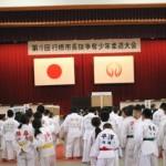 平成27年6月28日(日)第15回行橋市長旗争奪少年柔道大会