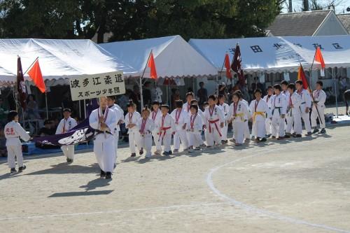 平成28年10月16日(日)波多江校区体育祭 雨のため中止