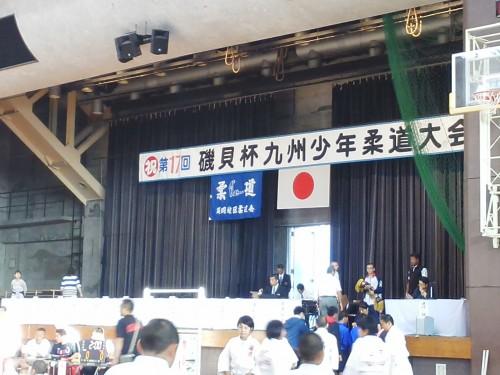 平成27年10月25日(日)第17回磯貝杯九州少年柔道大会