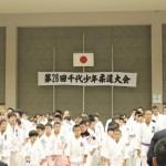 平成27年11月3日(祝)第28回千代少年柔道大会