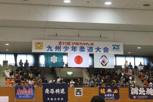 平成28年5月29日(日)第31回マルちゃん杯九州少年柔道大会