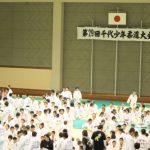 平成28年11月3日(木)第29回千代少年柔道大会