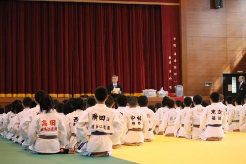平成29年2月4日(土)第3回昇級審査会