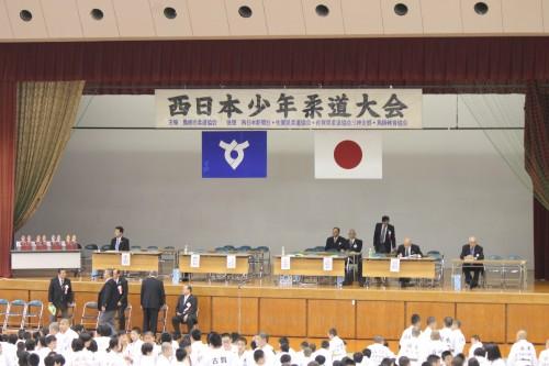 平成29年5月3日(水)第45回西日本少年柔道大会
