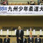 平成29年6月17日(土)、18日(日)第35回九州少年柔道大会