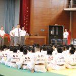 平成29年9月16日(土)第2回昇級審査会