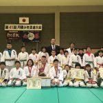 平成30年2月18日(日)第41回月隈少年柔道大会