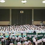 平成30年6月17日(日)第35回福岡県少年柔道選手権大会