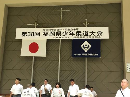 平成30年7月29日(日)柔整旗争奪第38回福岡県少年柔道大会