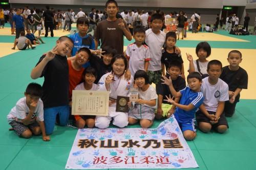 平成30年8月26日(日)第15回全国小学生学年別柔道大会