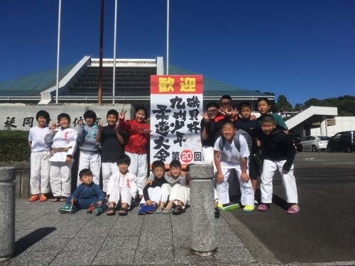 平成30年10月28日(日)第20回磯貝杯九州少年柔道大会