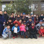 平成30年12月9日(日)糸島市スポーツ少年団対抗駅伝交流大会