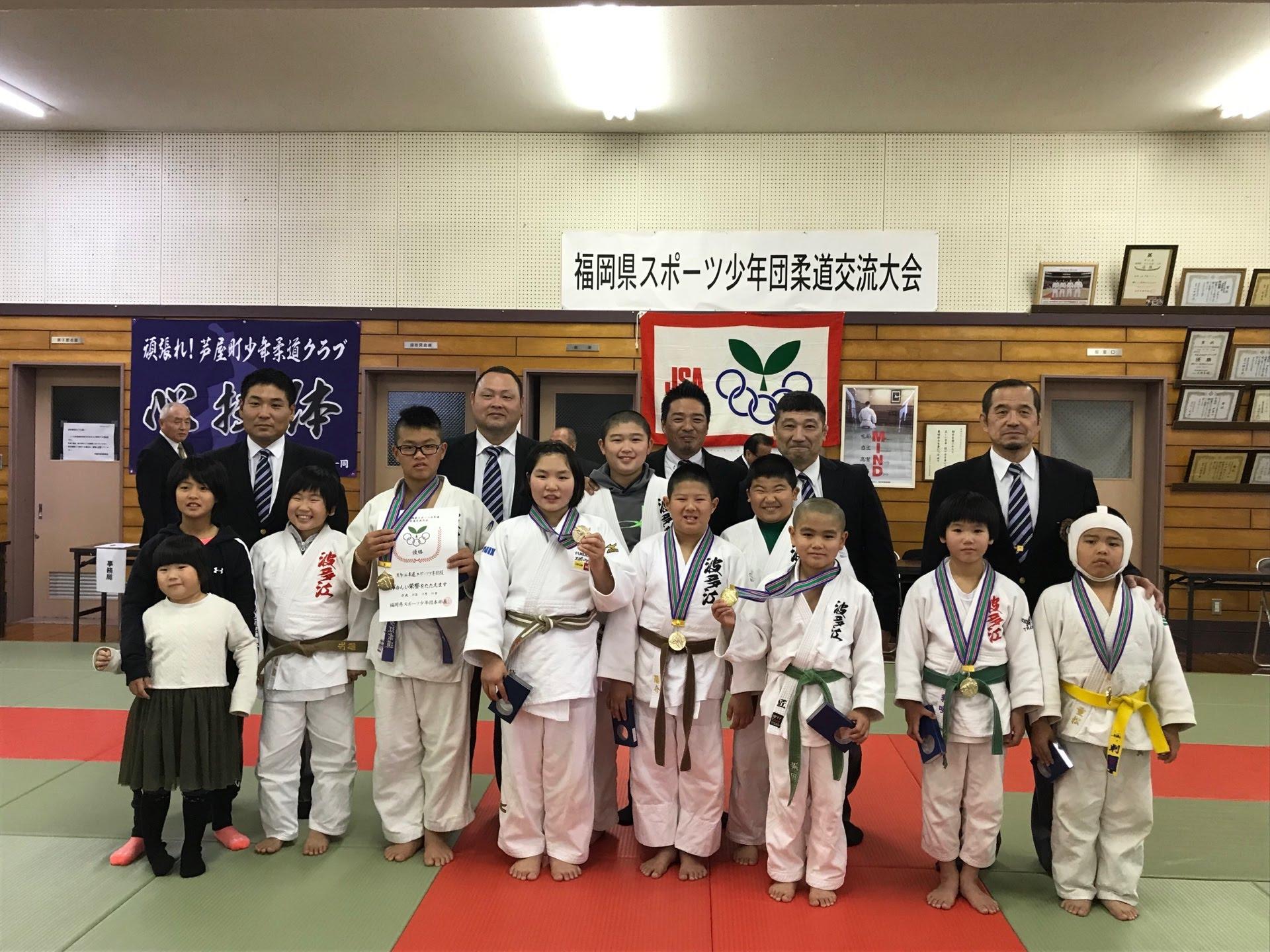 平成30年12月16日(日)第1回福岡県スポーツ少年団柔道交流大会