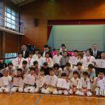 平成31年4月14日(日)第19回糸島市春季柔道大会
