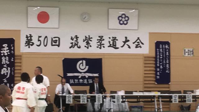 令和元年6月9日(日)第50回筑紫柔道大会