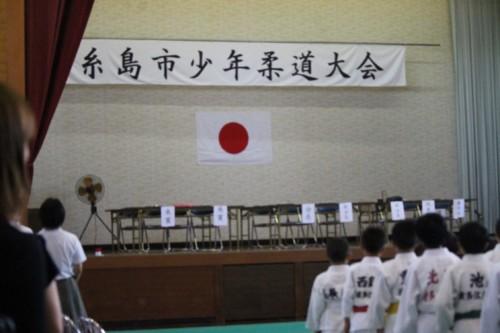 令和元年8月4日(日)第10回糸島市体育大会柔道競技