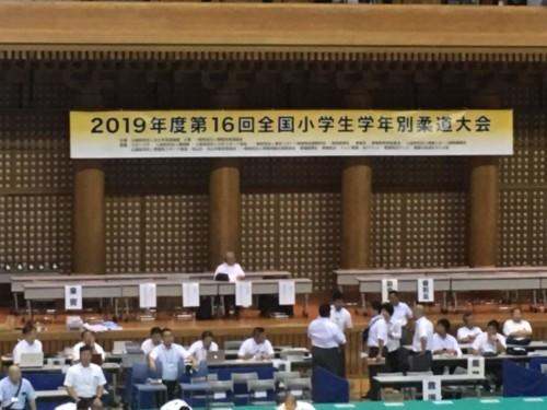 令和元年8月11日(日)第16回全国小学生学年別柔道大会