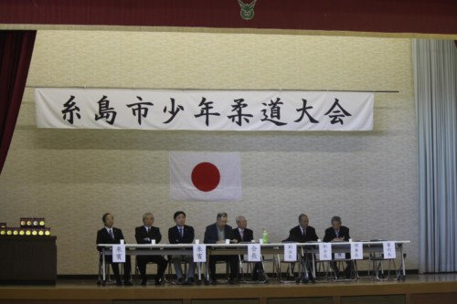令和元年11月23日(土)第41回糸島市少年柔道大会