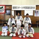 令和元年11月10日(日)第2回福岡県スポーツ少年団柔道交流大会