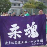 令和元年12月8日(日)糸島市スポーツ少年団駅伝交流大会